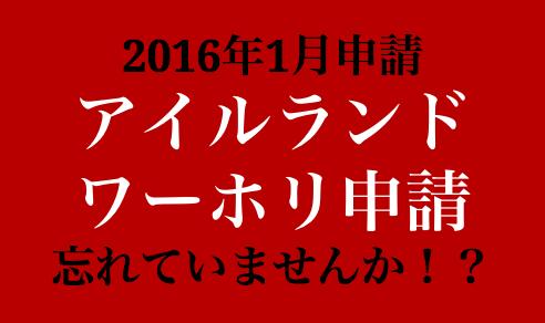 スクリーンショット 2016-01-05 21.02.22