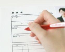 語学学校は履歴書に書いていいの?