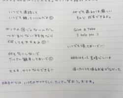 無料留学 One project〜ホームシック〜