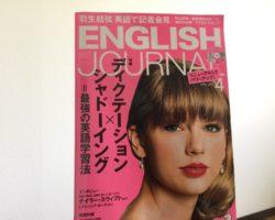 無料留学One project~おすすめテキスト~