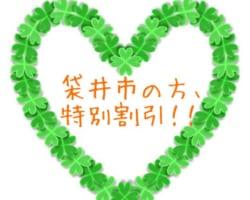 東京五輪のアイルランド選手団〜アイルランド留学最新ニュース〜